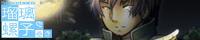 瑠璃色螺子巻き | 魔人探偵脳噛ネウロ